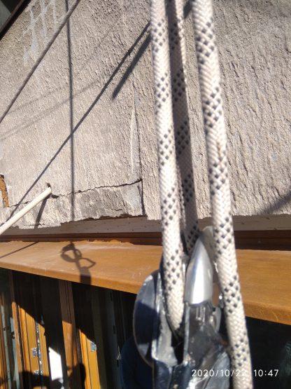 toploizolacia na balkon alpinisti sofia
